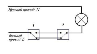 Электрическая схема перекидного выключателя